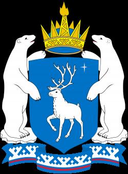 Правительство ЯНАО