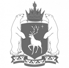 Представительство ЯНАО в Санкт-Петербурге